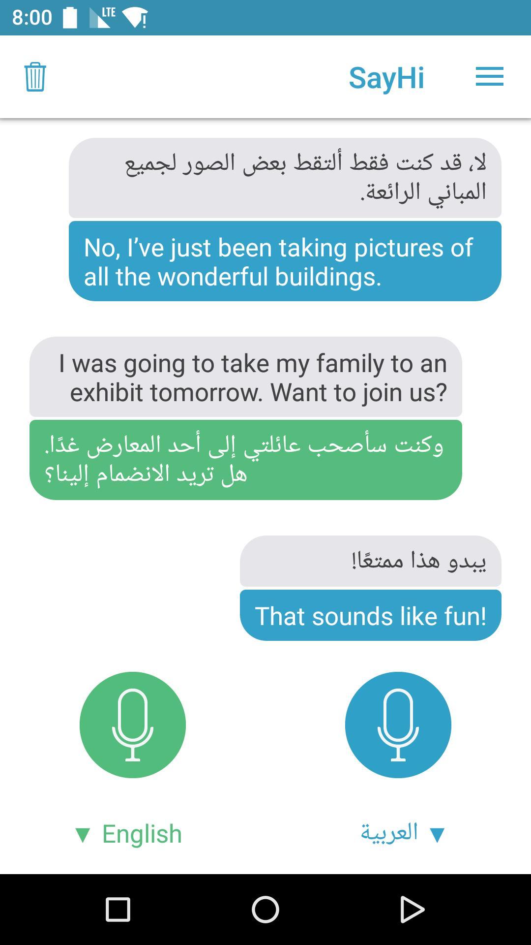 say hi voice translate app